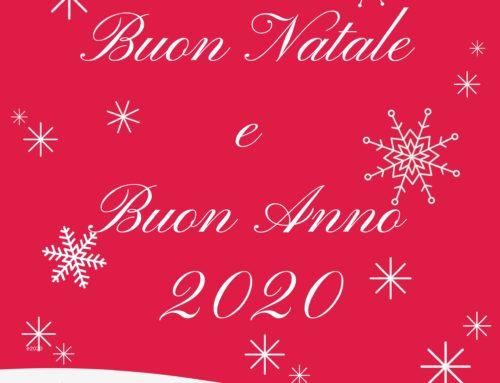 Il GAL Media Valle del Tevere augura a tutti Buon Natale e un Felice Anno Nuovo